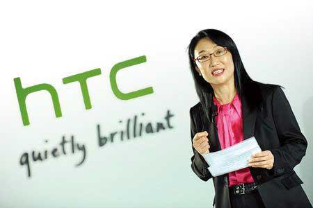 HTC tunjuk Cher Wang sebagai CEO