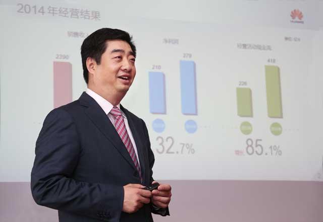 Ken Hu - Deputy Cairman of the Board  and Rotating CEO Huawei Technologies