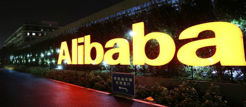 Alibaba Bangun Data Center Di Indonesia