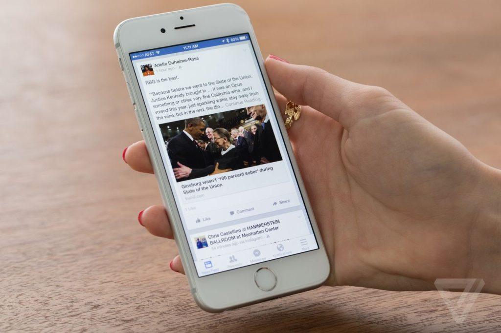 facebook-stock-1092.0.0