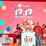 Shopee Birthday Sale 12.12
