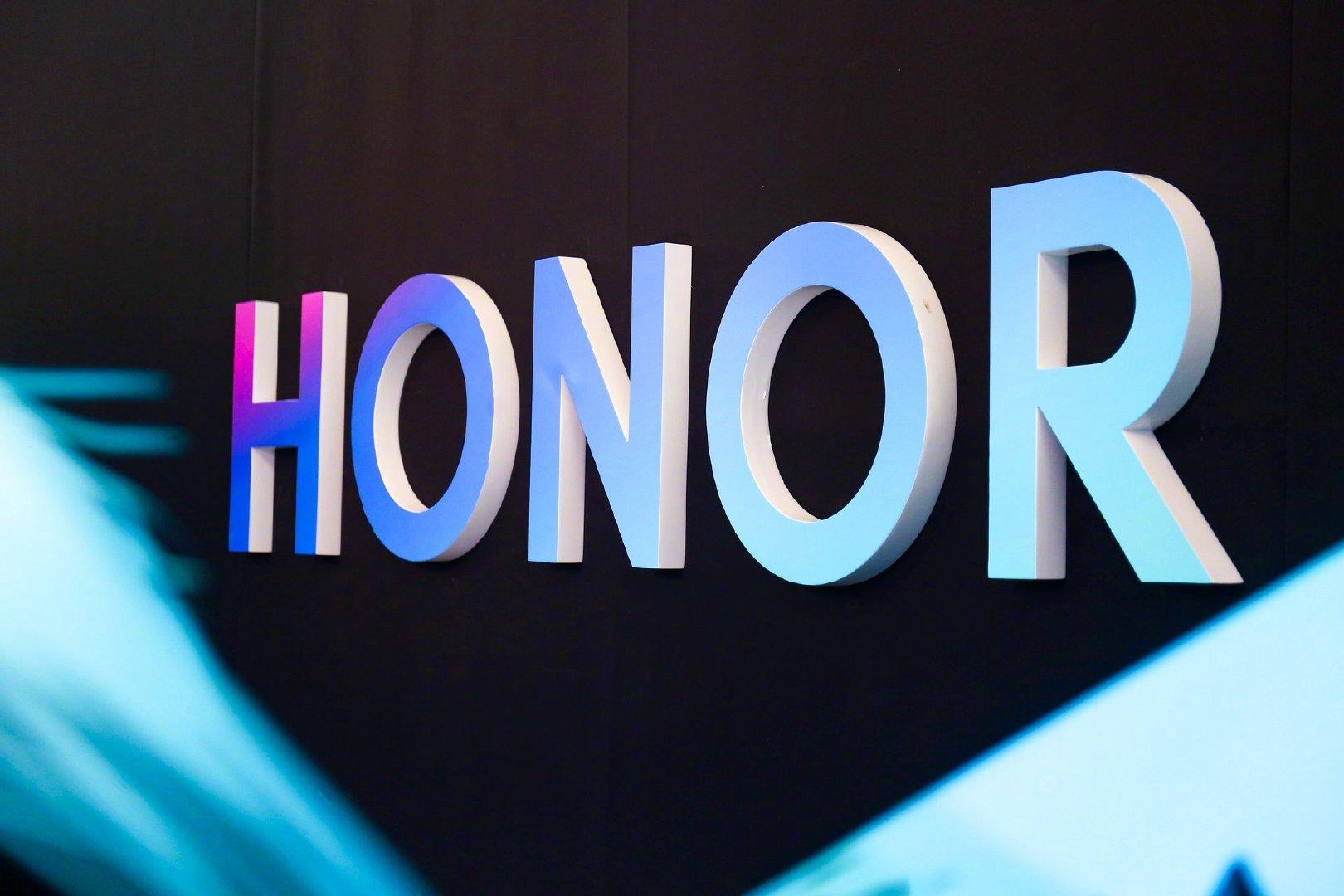 Nasib Honor